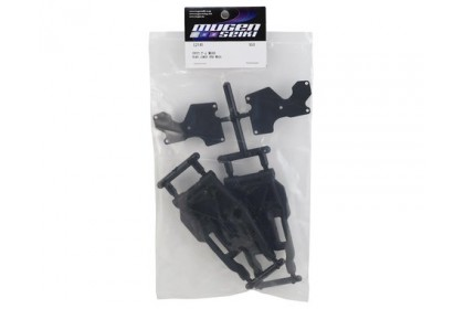 E2145 REAR LOWER SUSPENSION ARM SET MBX8